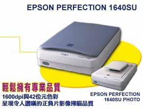 driver scanner epson perfection 1640su